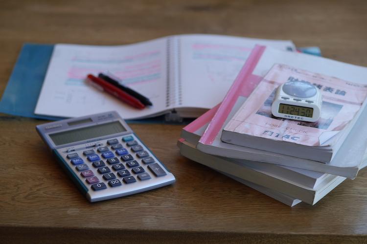 税理士試験の勉強道具